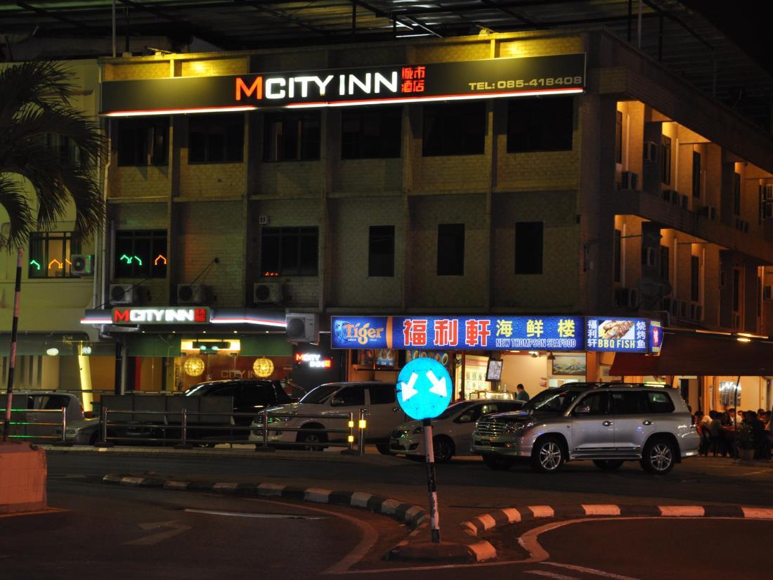 Mcity Inn Miri