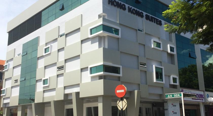 HongKong Suites