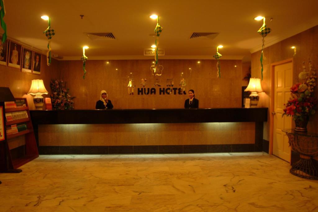 Li Hua Hotel Bintulu